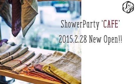 『レディースアパレルショップ「ShowerParty」店内にカフェがオープンin吉祥寺』