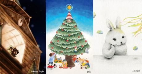 クリスマスをコンセプトにした3作品