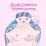 吉祥寺でBoojilさん個展 母になって描く世界各国の旅の思い出