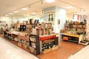 吉祥寺パルコで古本祭り 若手店主の個性派古書店が一堂に