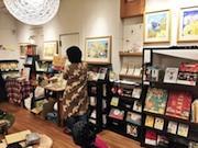 三鷹の「よもぎBOOKS」でイベント 絵本原画展、映画上映に朝ヨガも
