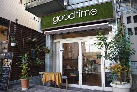 七井橋通りから一本入った場所に店を構える「グッドタイム」のエントランス