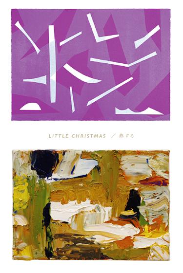 吉祥寺でクリスマス版画展 「旅する」をテーマに49人が出品
