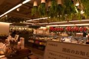 吉祥寺のベーカリーカフェ「ローズベーカリー」が閉店 7年の営業に幕