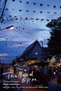 三鷹のレストランで写真展「Thailand 6 P.M.」 夕刻のタイをテーマに