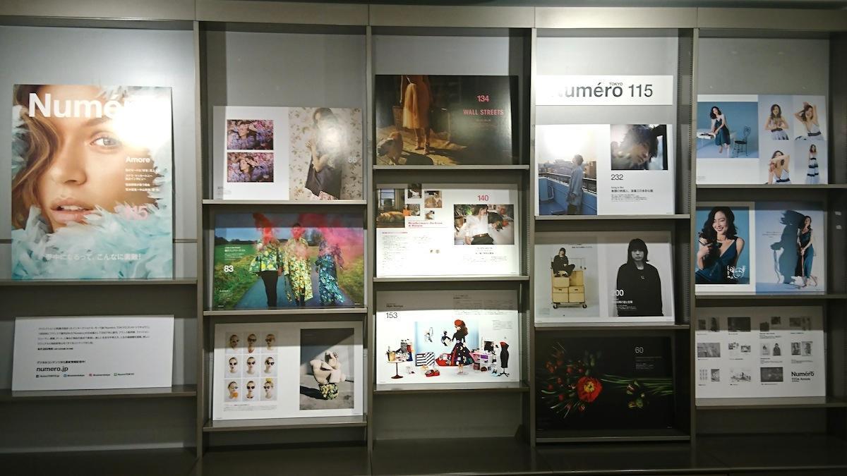 パルコブックセンター吉祥寺特設会場で開催中の「Numéro Tokyo Gallery」の様子