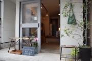 吉祥寺の雑貨店「ミスト」 中道通りでの営業終了