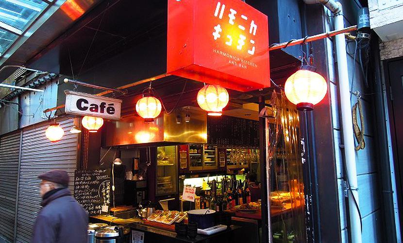 吉祥寺のハーモニカ横丁にある「ハモニカキッチン」の外観