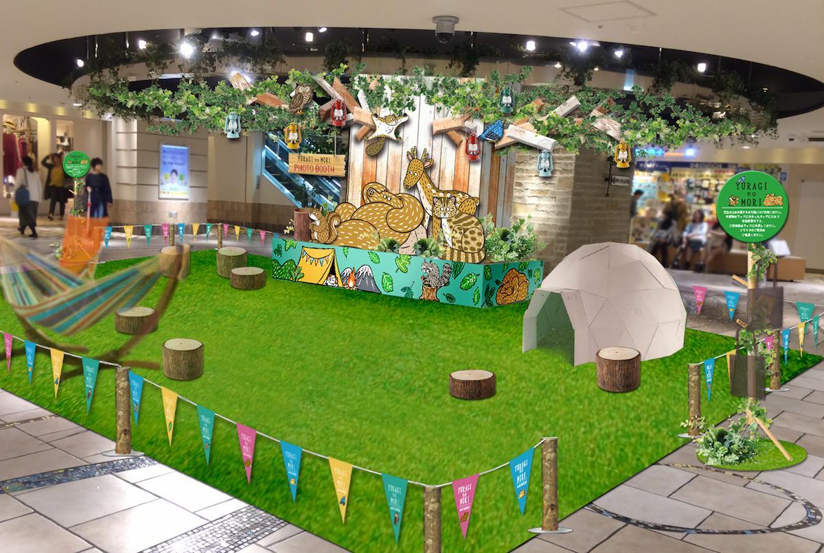 「アトレ吉祥寺」に期間限定で誕生した芝生スポット「ゆらぎのもり」