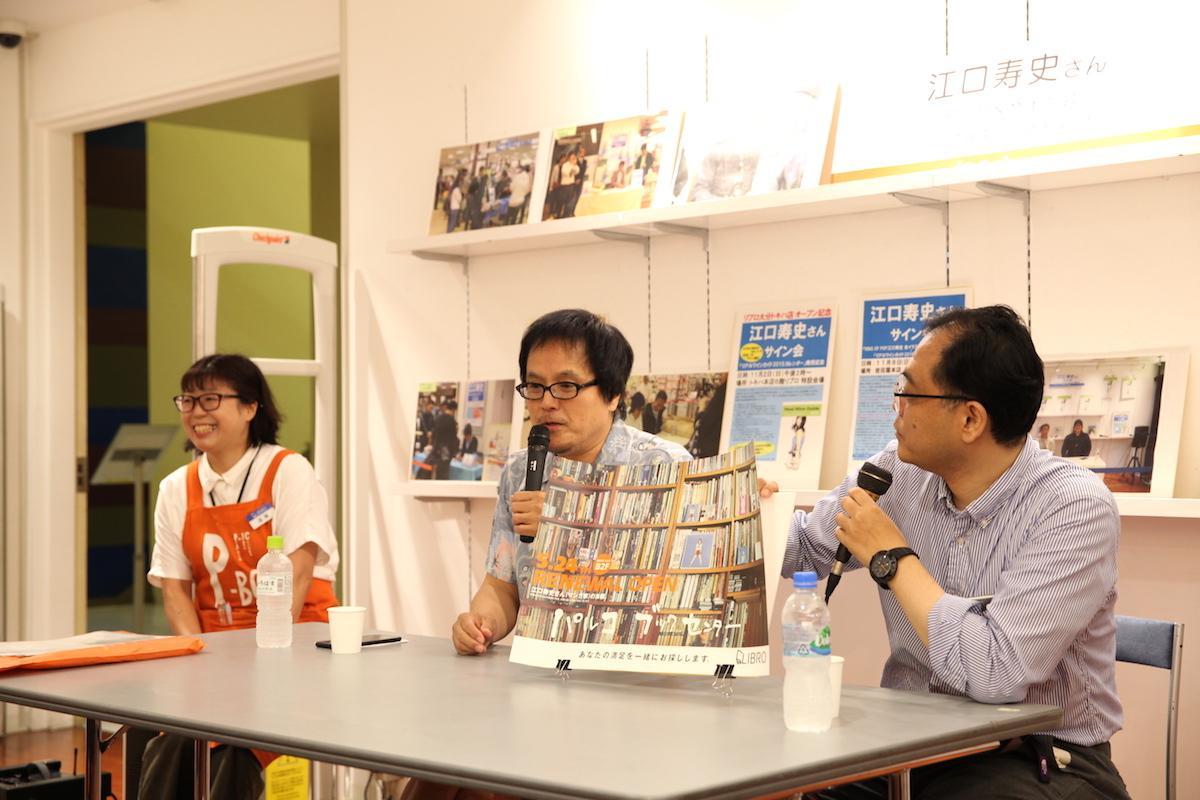 自身の本棚が使われたポスターを前に思い出を語る江口寿史さん(中央)