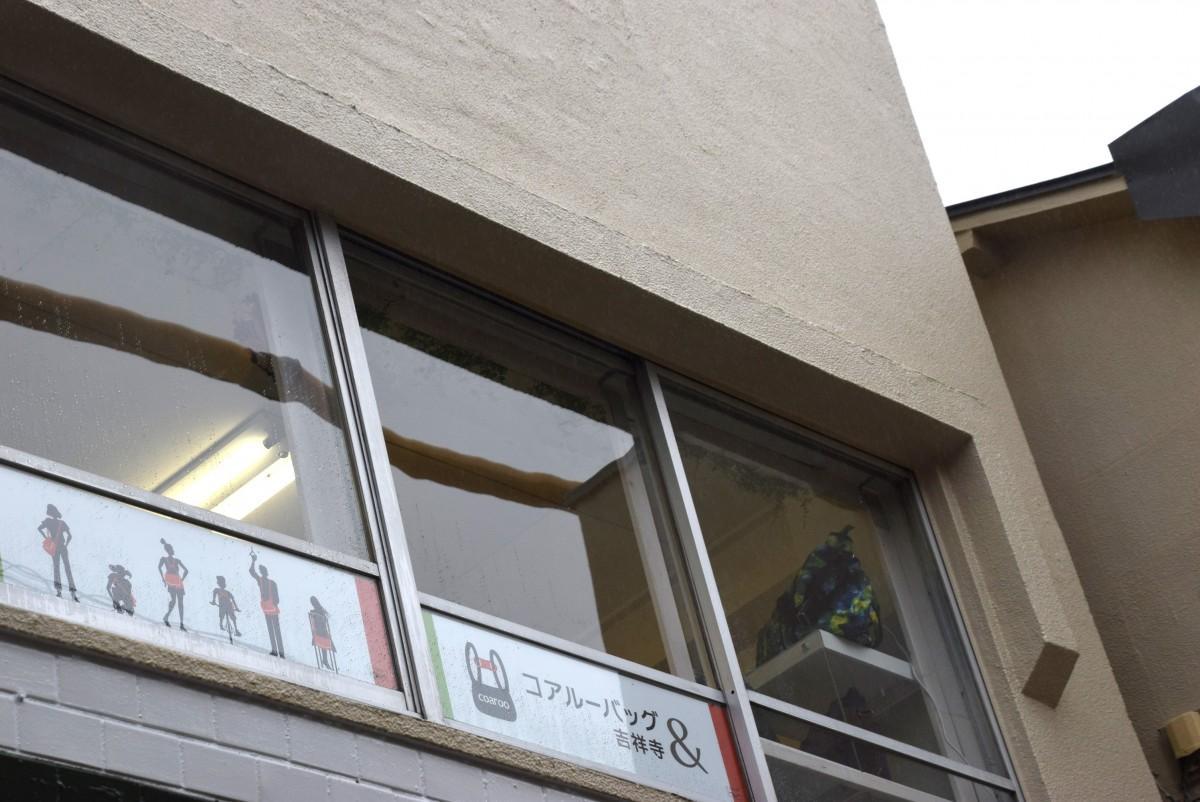 中道通りに面したビルの2階にショールームを構える「コアルーバッグ&吉祥寺」。入り口は路地を入ってすぐの階段を上がる