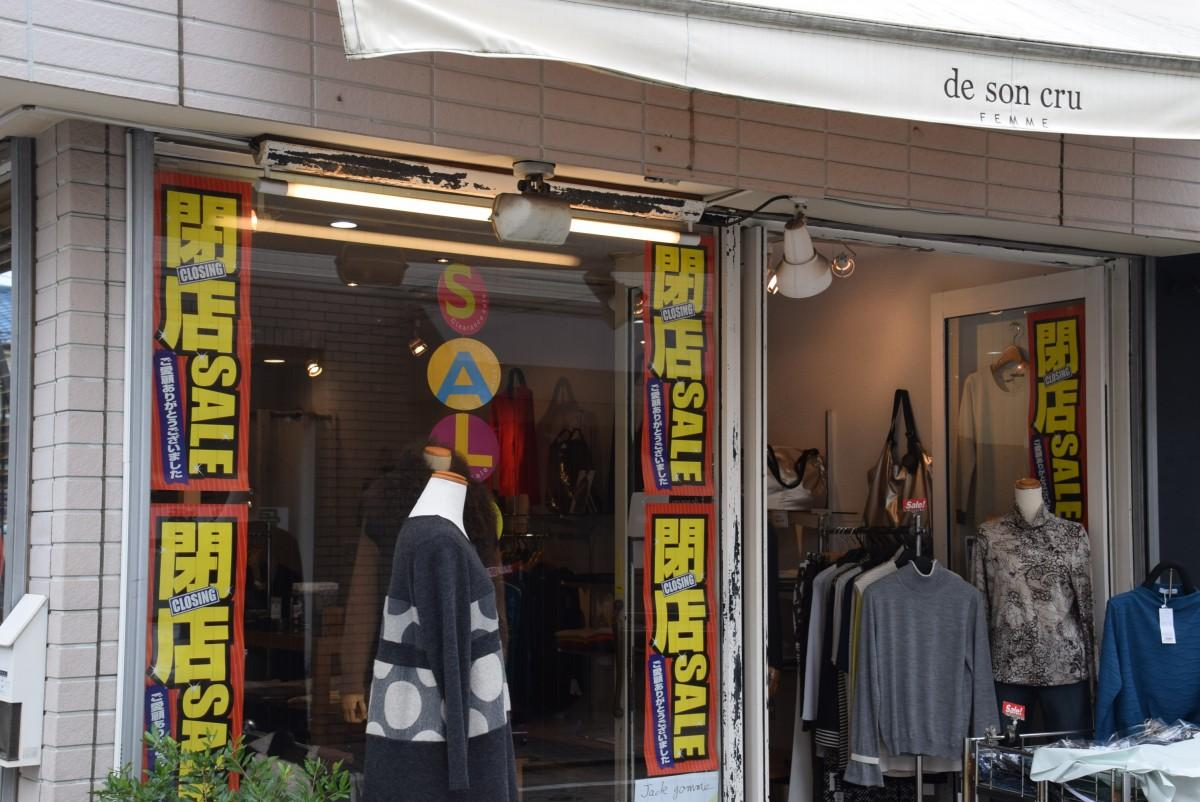 10月3日に中道通りでの営業を終える「de son cru FEMME」