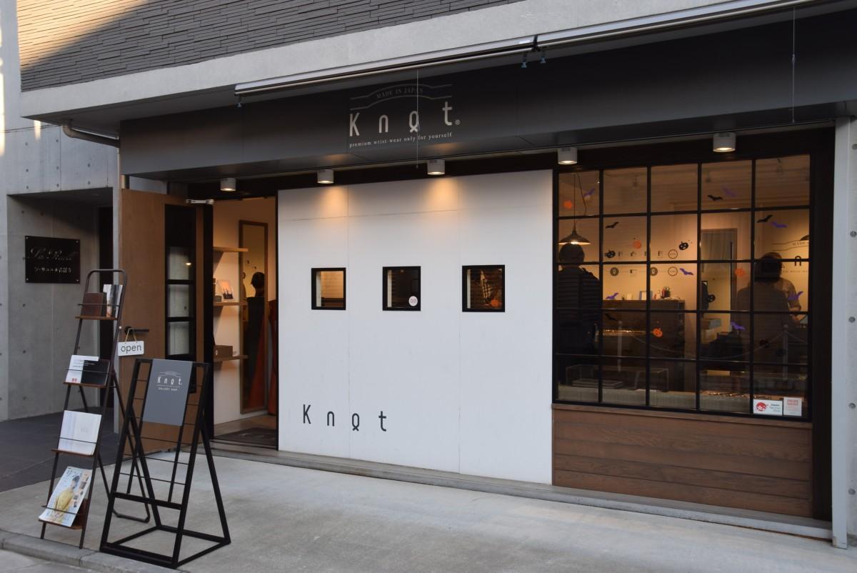 カスタムオーダーできる腕時計を販売する吉祥寺ギャラリーショップ「Knot」の外観