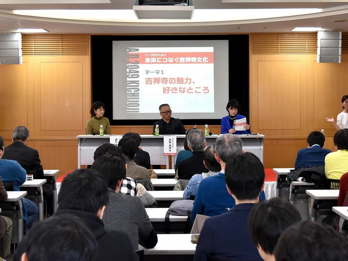 「吉祥寺グランドデザイン」のオープンハウスにおけるトークセッション「未来につなぐ吉祥寺文化」が開催された