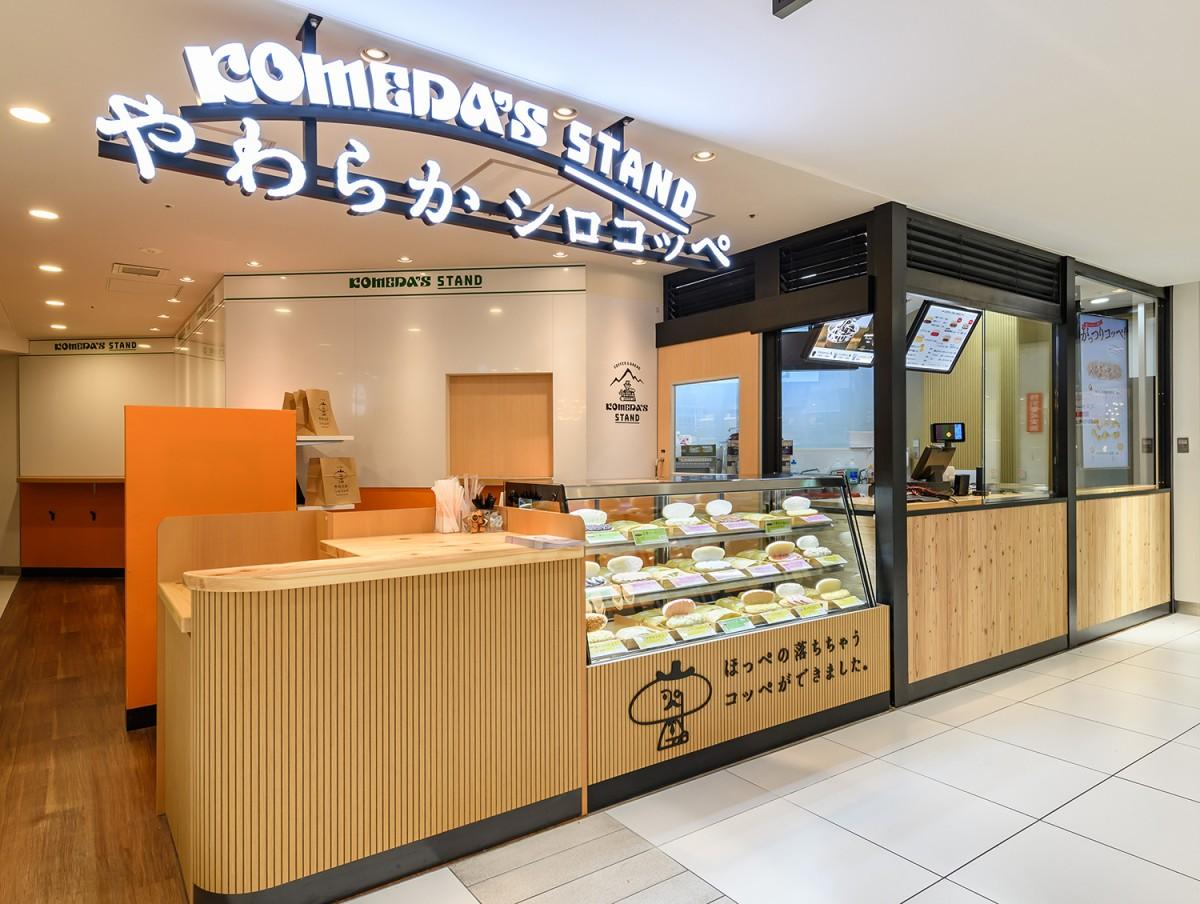 キラリナで8店舗が新規開業、15店舗がリニューアルオープン