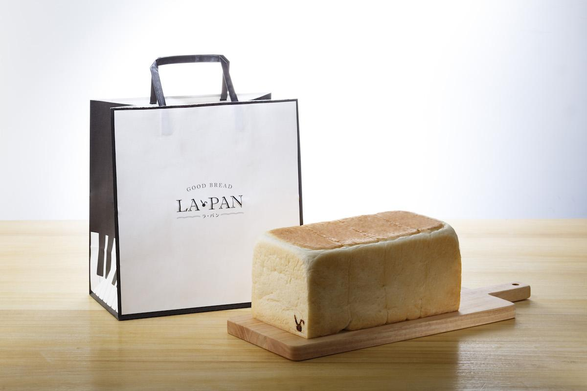 「ラ・パン」で販売する「クリーミー生食パン」
