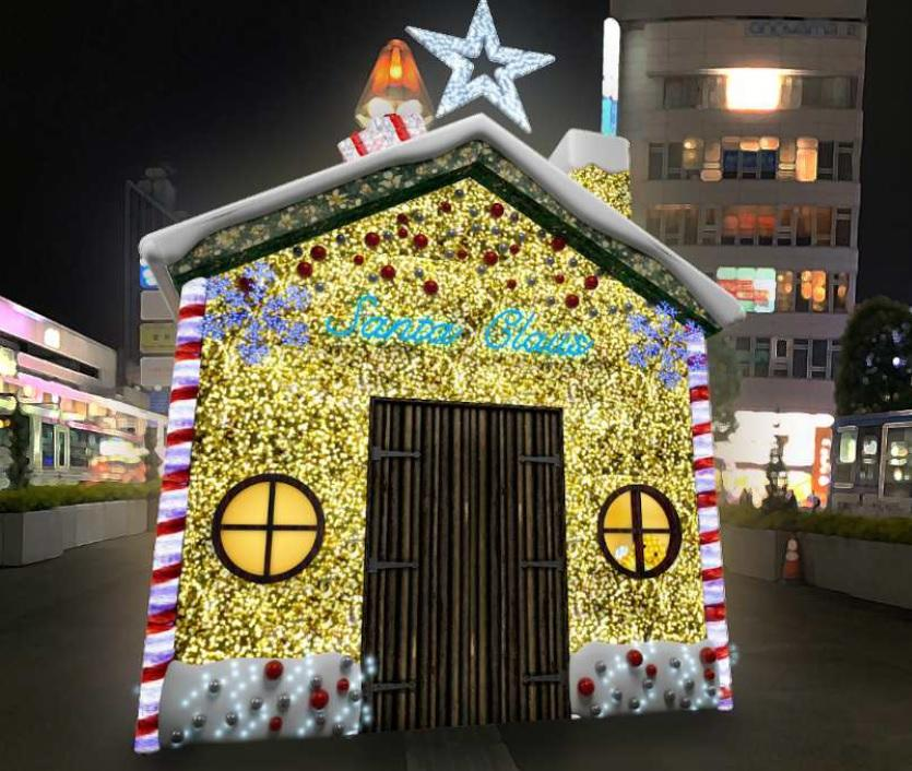 吉祥寺駅北口駅前広場に設置する予定の「サンタハウス」のイメージ