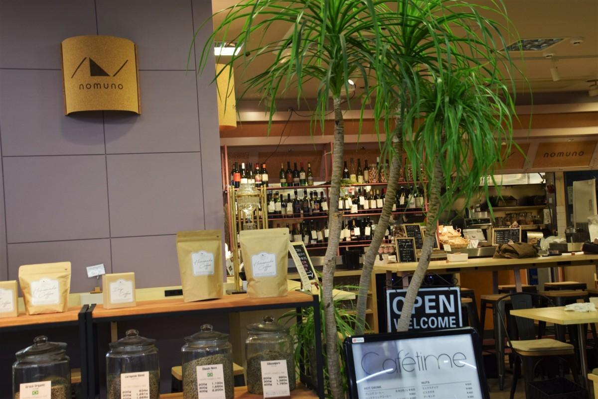 西友吉祥寺店の1階にある「nomuno coffee&wine Library」の入り口