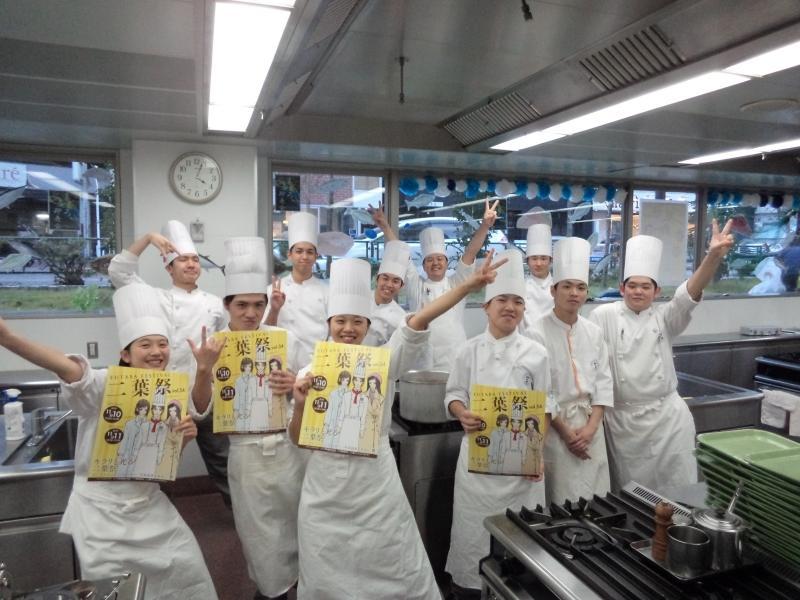 昨年開催された「二葉祭」に参加する学生たち