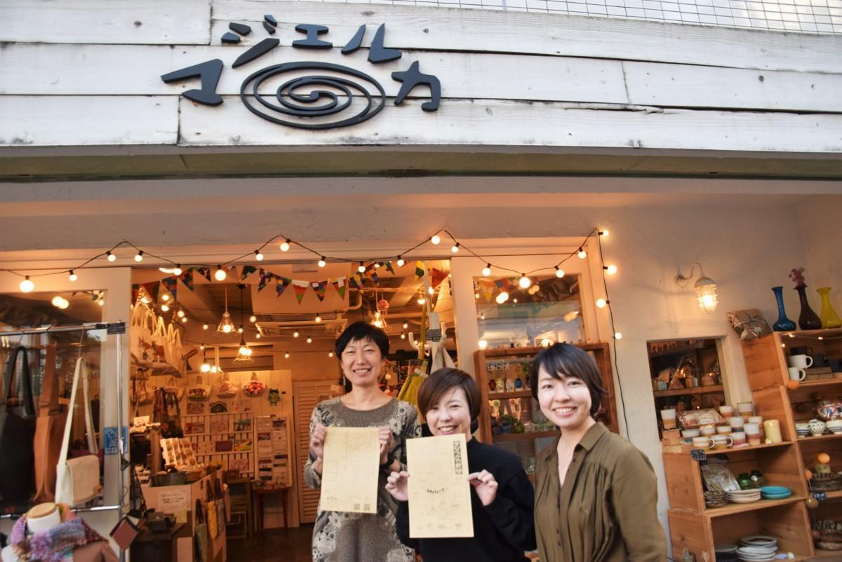 「創刊号」を手にするスタッフの工藤阿貴さん(左)、広瀬こころさん(右)と編集のおがわらあやさん(中央)