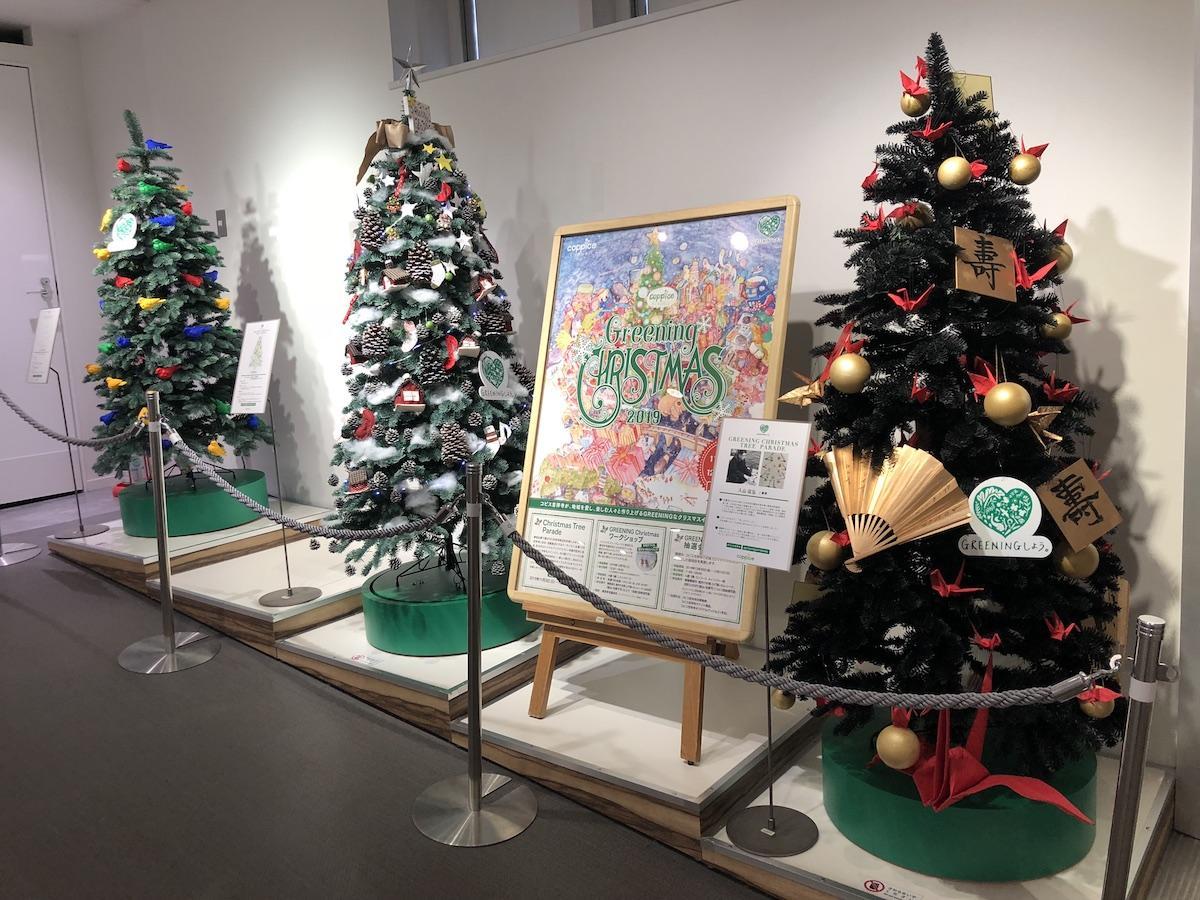 「コピス吉祥寺」で開催中のクリスマスイベントに並ぶクリスマスツリー
