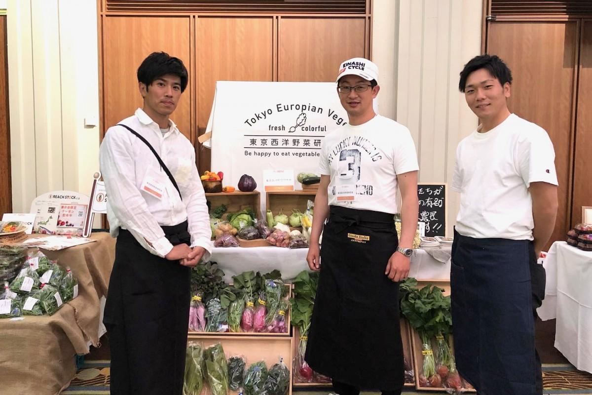 同研究会メンバーが西洋野菜を提供する