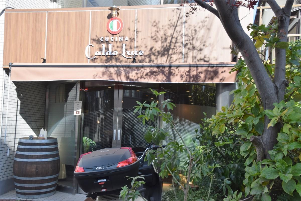 ランチは日曜だけのイタリアンレストラン「クチーナカルドルーチ」の外観