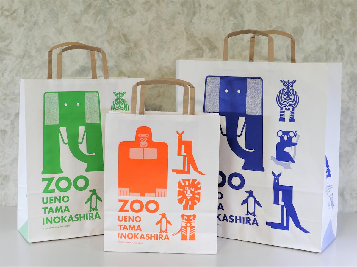 紙製のショッピングバッグ