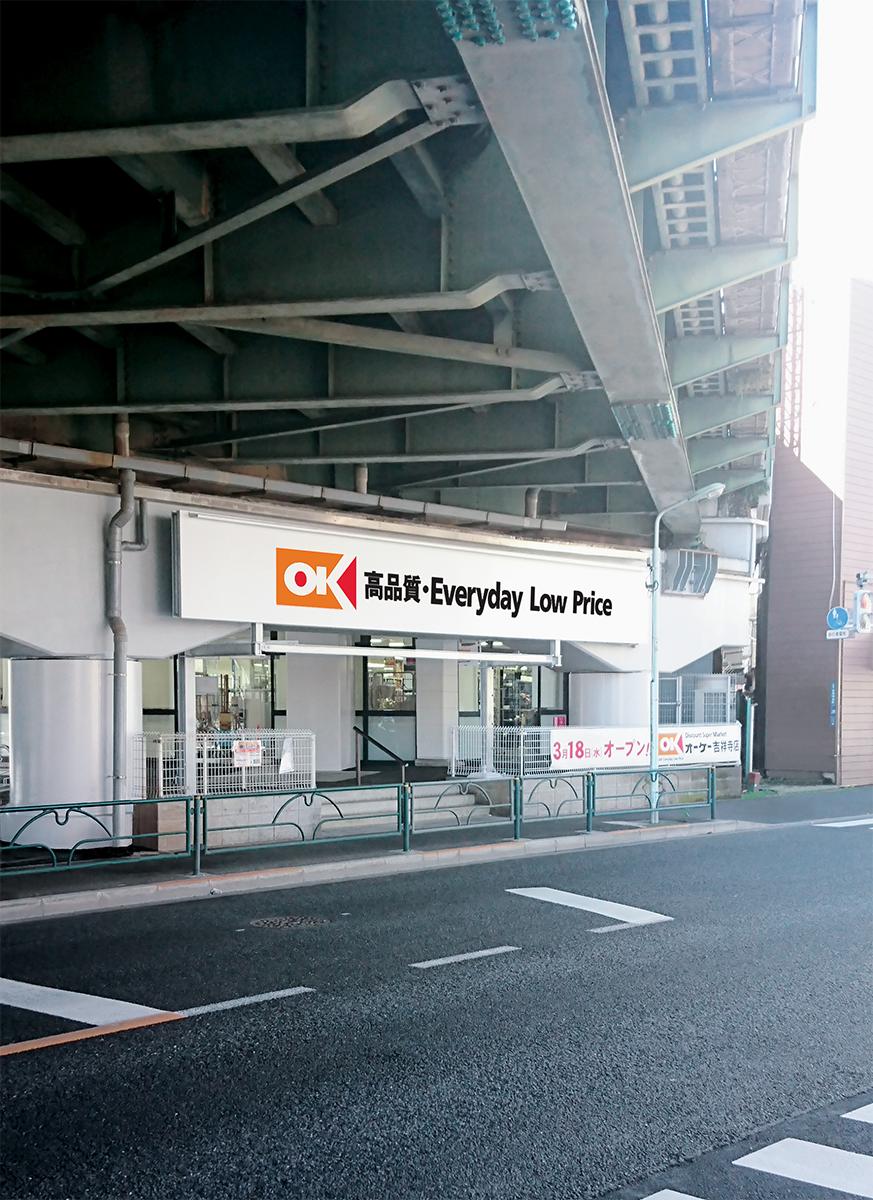 吉祥寺駅から東へ約600メートル、住宅地や小規模店舗が並ぶ立地