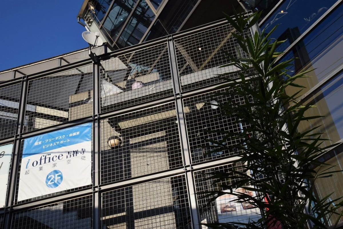 移転した「i-office吉祥寺」の外観。ビルの外階段から2階に上がると入り口がある。