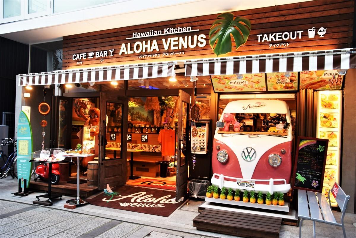 キッチンカーの模型が目をひく「Aloha Venus」の店頭