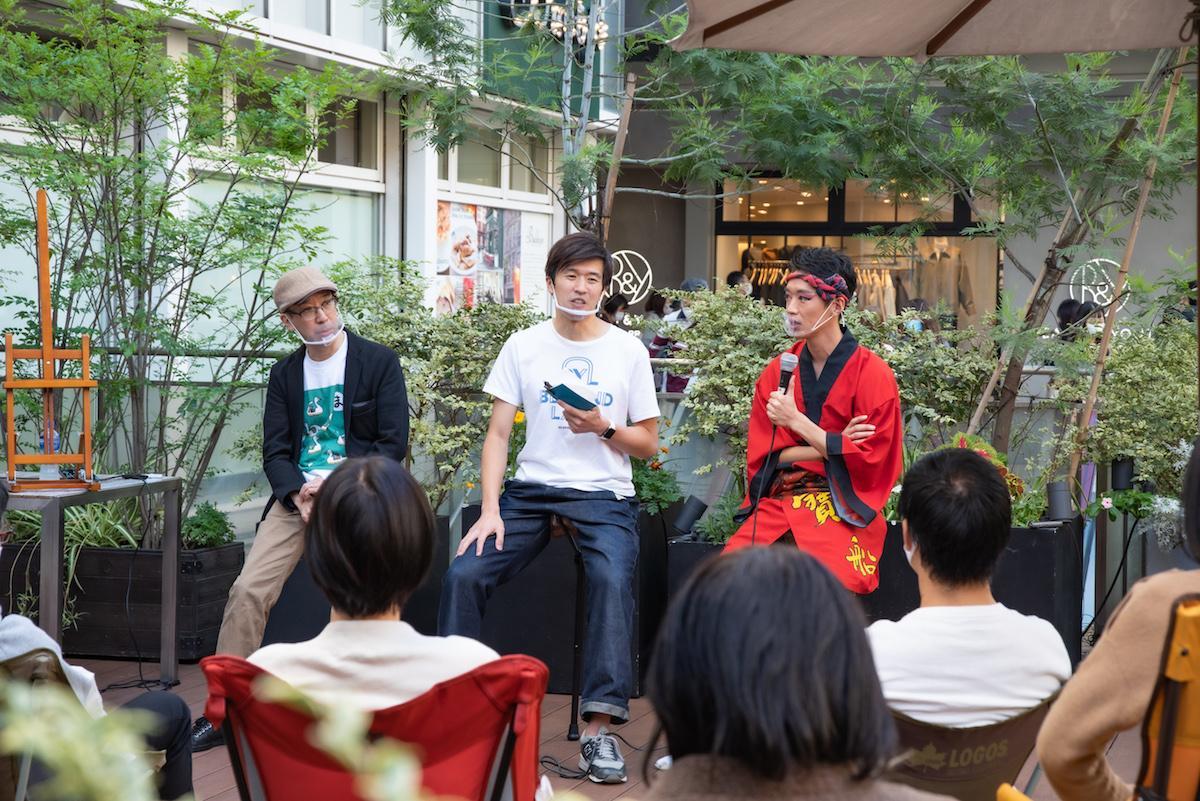 「青空サロン」でのクロストーク。左から徳永さん、二川さん、米澤さん