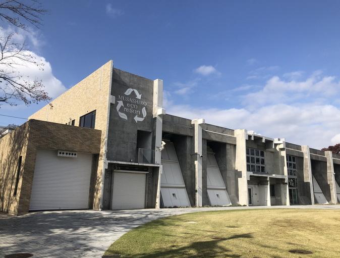 11月8日に開館した「むさしのエコreゾート」外観