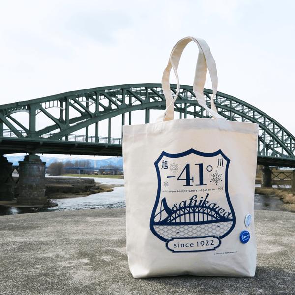 最初に製作した「ジモトート旭川」は、象徴的な「旭橋」と石狩川、魚のウグイのほか、1902(明治35)年に記録した国内最低気温氷点下41度をデザインした