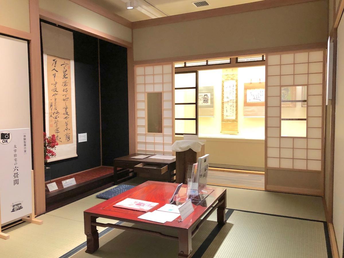 太宰治が住んだ家の六畳間をイメージした「体験型展示室」の様子