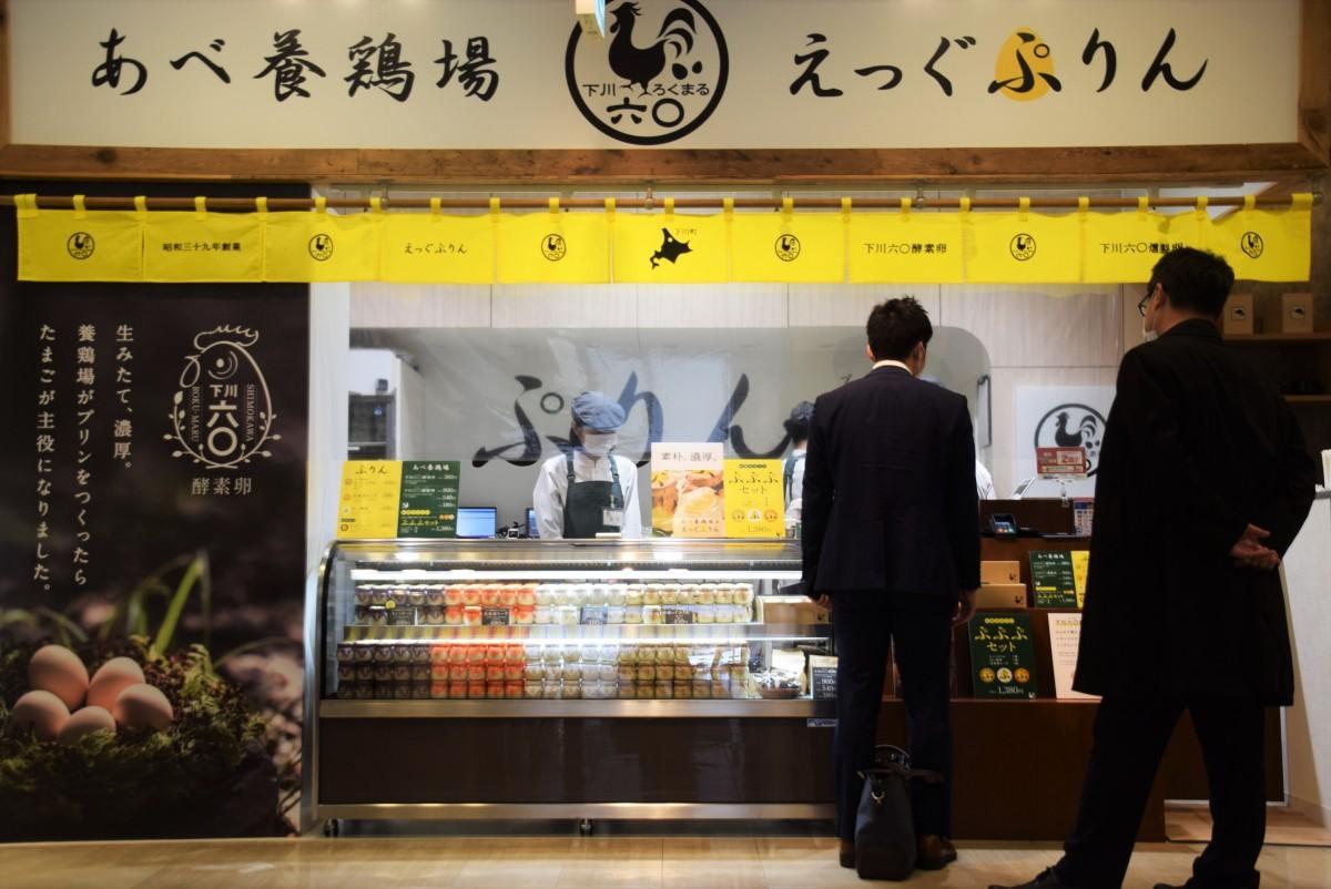 エミオ武蔵境店1階にオープンした「あべ養鶏場えっぐぷりん」の外観