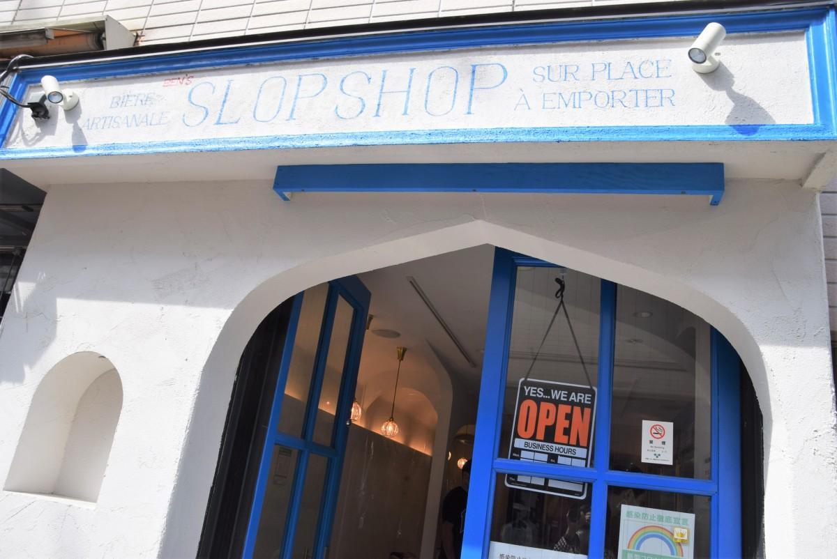 クラフトビールボトルショップ「Ben's Slop Shop」の看板と入り口
