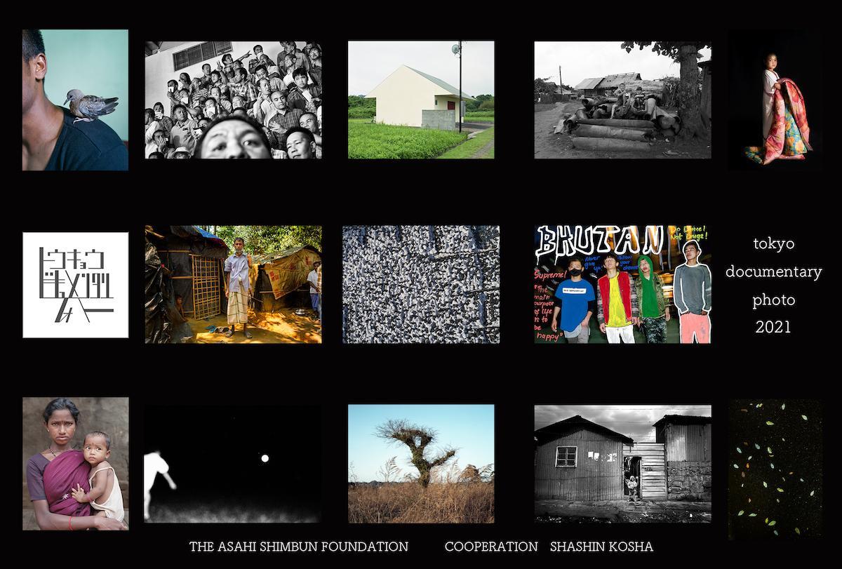 「TOKYO DOCUMENTARY PHOTO 2021」に参加する写真家らの作品