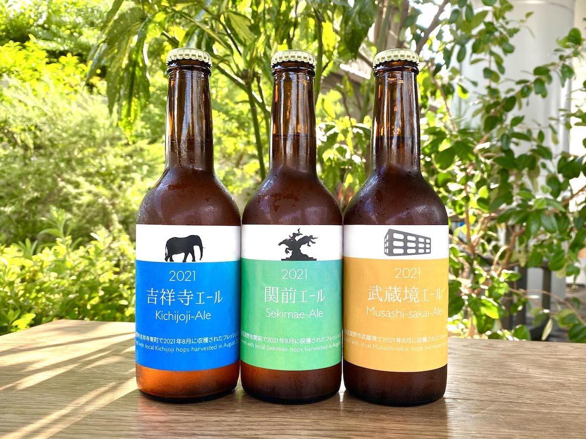 今年は3種類のビールを製造(当日のイベントでの販売は2種類)