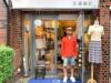吉祥寺に古着店「江森商店」 一点一点に店主の商品説明タグ