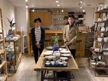 吉祥寺のセレクト店「kahahori」で二人展 耐熱器など約700点出品