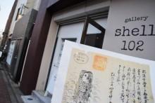 吉祥寺のギャラリーで展覧会 コロナ鎮める「アマビエ様」の写し絵飾る