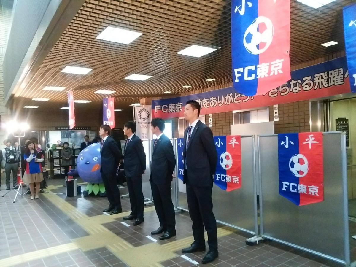 市役所正面玄関に並ぶFC東京の選手たち