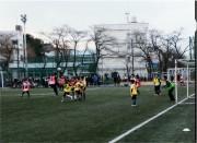 東久留米総合高校で小学校対抗サッカー大会 40年以上の歴史、約400人が参加
