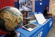多摩六都科学館で天球儀のVR体験会 最古の地球儀のレプリカも