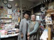 小平の雑貨店「Kimamaya T&K」が2周年 セールやくじ引き企画も