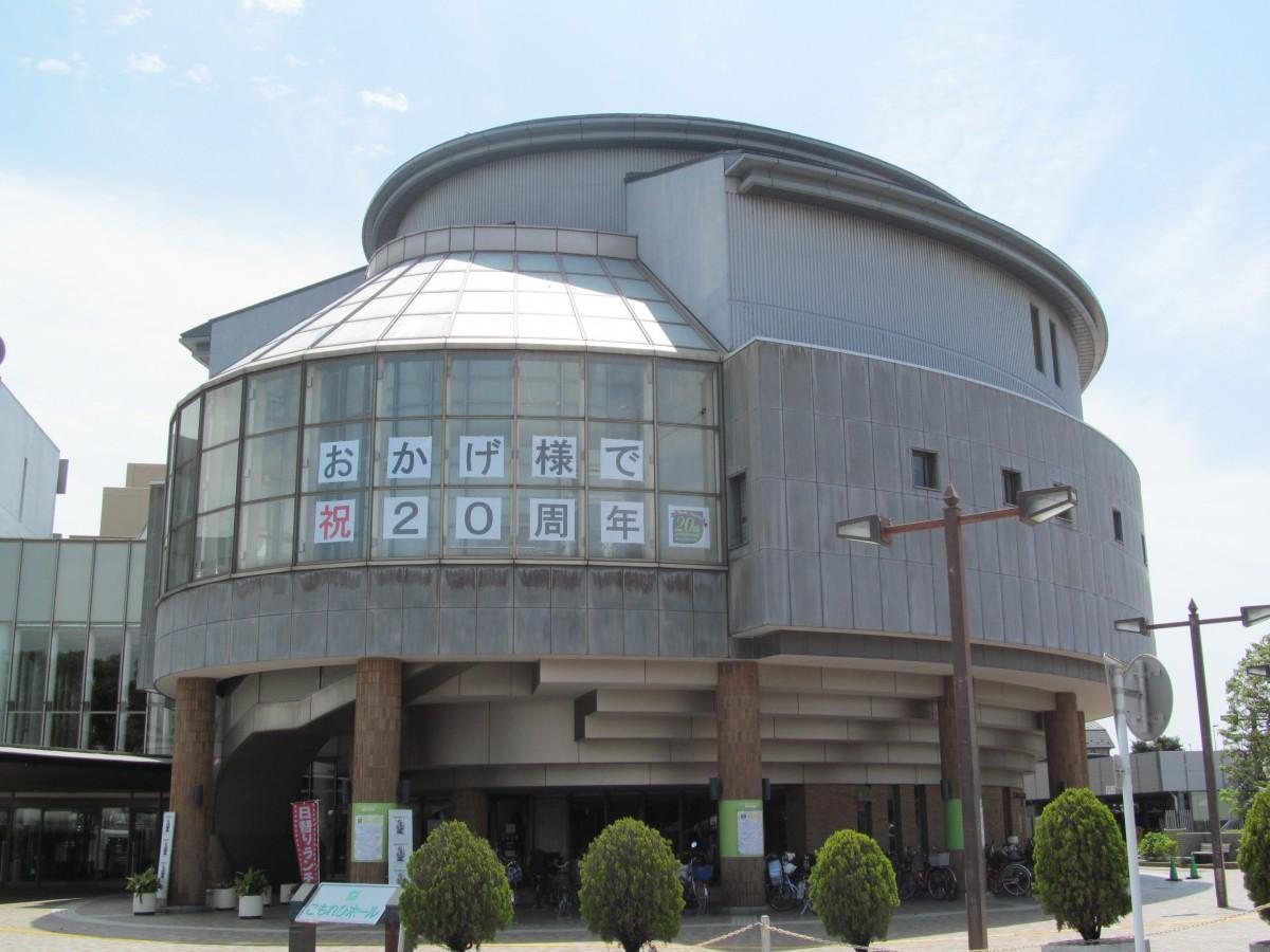 「保谷こもれびホール」市民ワークショップや講座も開かれ多様な文化芸術の拠点