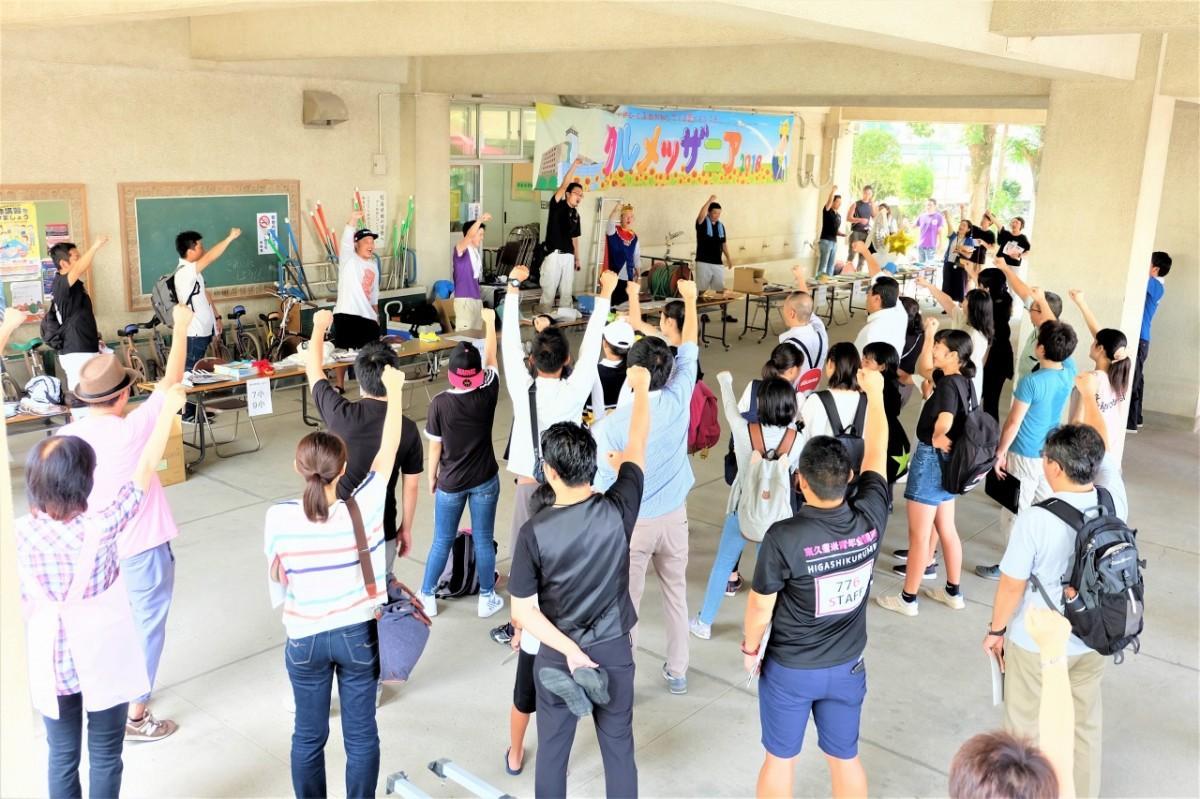 合言葉は「レッツ おしごと!」。500人の小学生と35の企業・団体が参加した