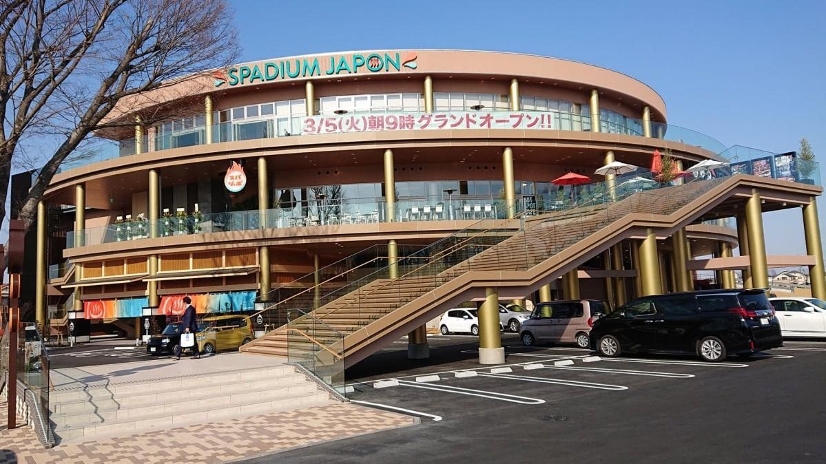 SPADIUM JAPONの外観はスタジアムのよう