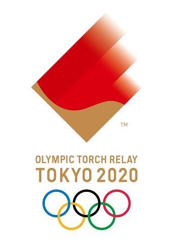 東京2020オリンピック聖火リレーエンブレム ©Tokyo 2020